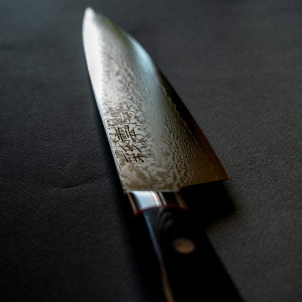 Gyuto/Chef Damasco Saiun 200mm